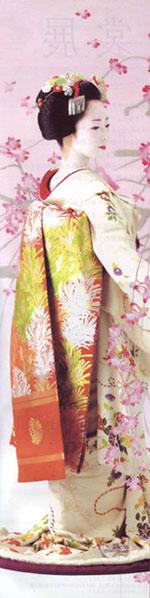 maiko dressed in kimono