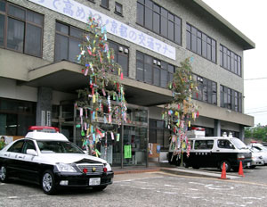 Tanabata in front of the Kyoto police station
