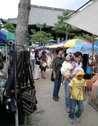 chion-ji flea market