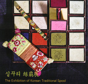 traditional Korean embroidery