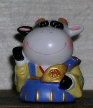Cow in kimono