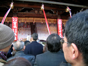 waiting at the Ebisu shrine —prayers for good business