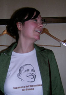 Halle O'Neal supports Obama