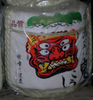 Japanese oni image