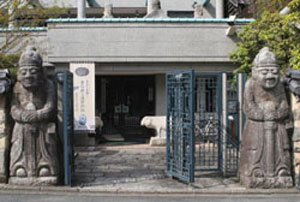 Entrance to the Koryo Museum in Kyoto