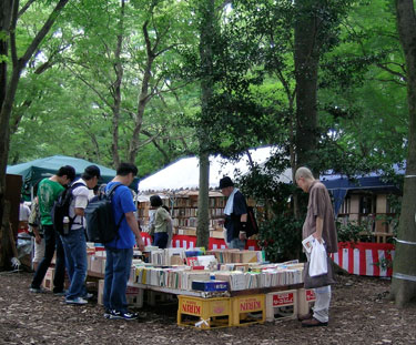 Used book fair at Shimogamo shrine, Kyoto