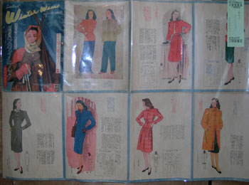 Vintage patterns at the used book fair at Shimogamo shrine, Kyoto