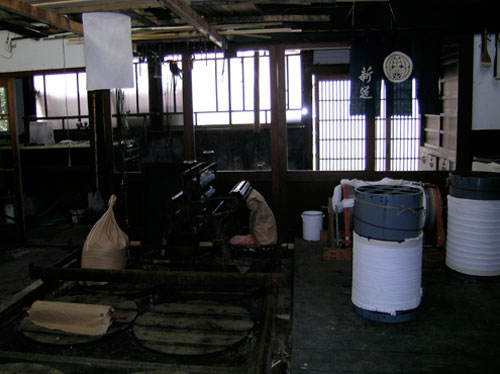 indigo dyeing studio at the Little Indigo Museum in Kitayama