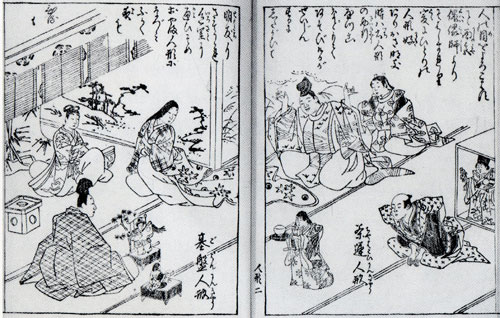 edo period family being entertained by karakuri