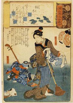 (1847) Utagawa Kuniyoshi