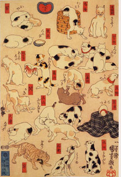 Pet Cats shown as the 53 Stations of the Tokaido (1848-1854)