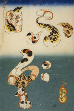 Cats forming the word for fish (fugu) by Utagawa Kuniyoshi