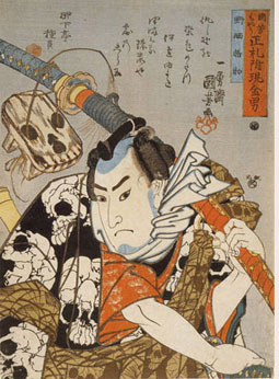 Typical Types of Manly Fellows in Kuniyoshi's Style (1845) by Utagawa Kuniyoshi