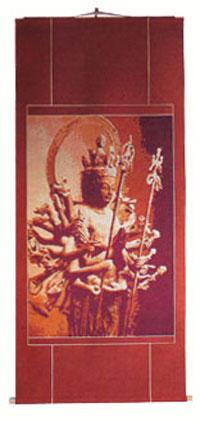 kannon-sama