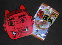 setsubun mask and candied beans